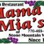 Mama Mia's Logo